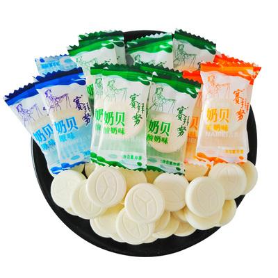 赛拜努 羊奶片奶贝奶片内蒙古特产儿童干吃牛奶片 塞外怡园1000g