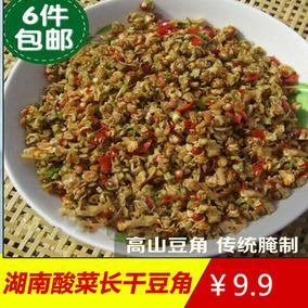 湖南特产酸豆角农家自制湘西酸辣长干豆角腌酸菜开胃下饭菜酸豇豆