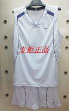 专业篮球服 无袖 男舒适吸汗透气超轻夏季新款 双星篮球运动套装