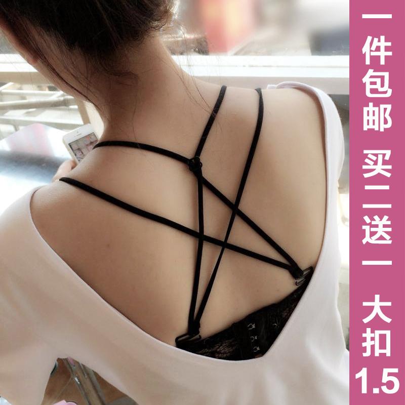 韩国双交叉肩带可调节弹力花式防滑内衣文胸肩带吊带胸罩带1.5扣图片