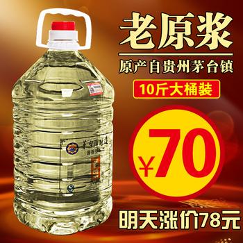 十斤桶装散装窖藏白酒特价贵州茅
