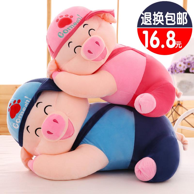 麦兜猪公仔毛绒玩具布娃娃大号可爱趴趴猪抱枕猪猪玩偶女生日礼物