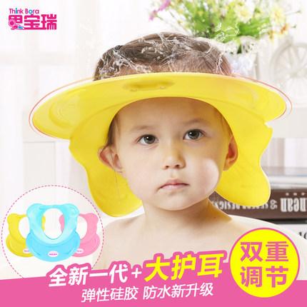 思宝瑞 宝宝洗头帽儿童洗发神器浴帽