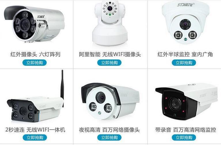 上门安装摆闸翼闸三辊闸成套监控安装高清数字摄像机网络手机监控