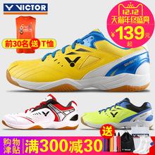 男款 运动鞋 501 正品 训练鞋 男鞋 维克多女鞋 170 VICTOR胜利羽毛球鞋