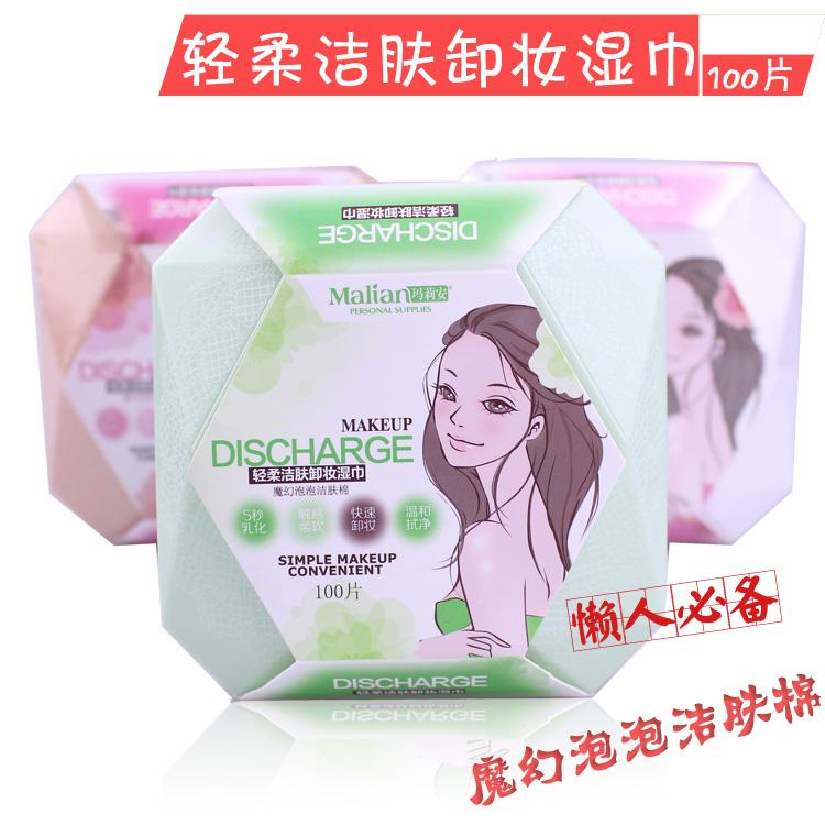 懒人专用 轻柔洁肤卸妆湿巾  深层清洁卸妆棉 抽取式盒装100片