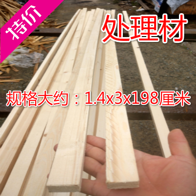 物流打包木条 快递发货打包装木架木箱花架定做鸽子笼木方木龙骨