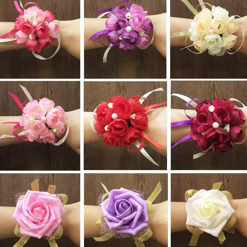 结婚庆用品 韩式新娘伴娘手腕花 舞蹈姐妹手花玫瑰丝带手腕花图片
