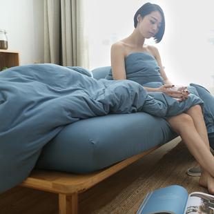 日式裸睡天竺棉简约纯色全棉四件套条纹针织棉床笠被套纯棉床单