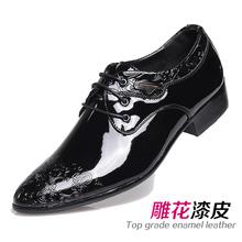 结婚男鞋 正装 男士 英伦风商务休闲尖头潮流冬季韩版 皮鞋 天天特价