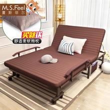 折叠床单人午睡床双人床办公室午休床家用简易床陪护床折叠床成人