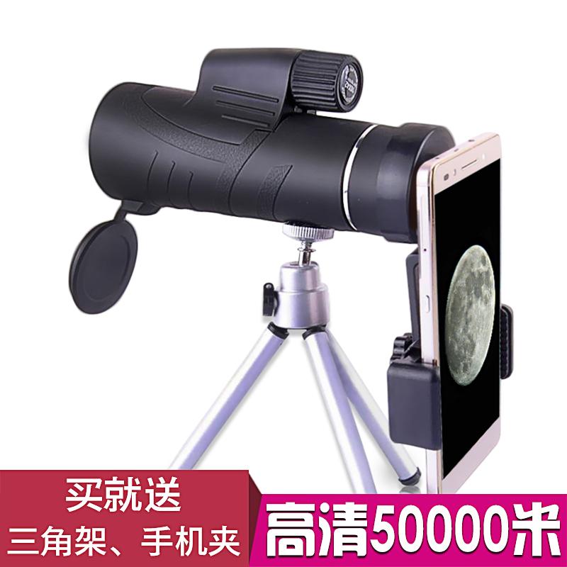 天天成人手機望遠鏡夜視非人體夾單筒透視高倍