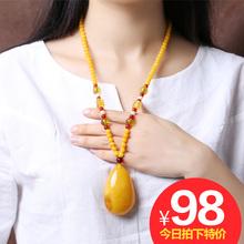 鸡油黄蜜蜡水滴吊坠男女款琥珀项链星月菩提佛珠老蜜蜡毛衣链礼物