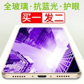 小米 红米note4x钢化膜note5a手机4x蓝光护眼小米note3高清玻璃膜