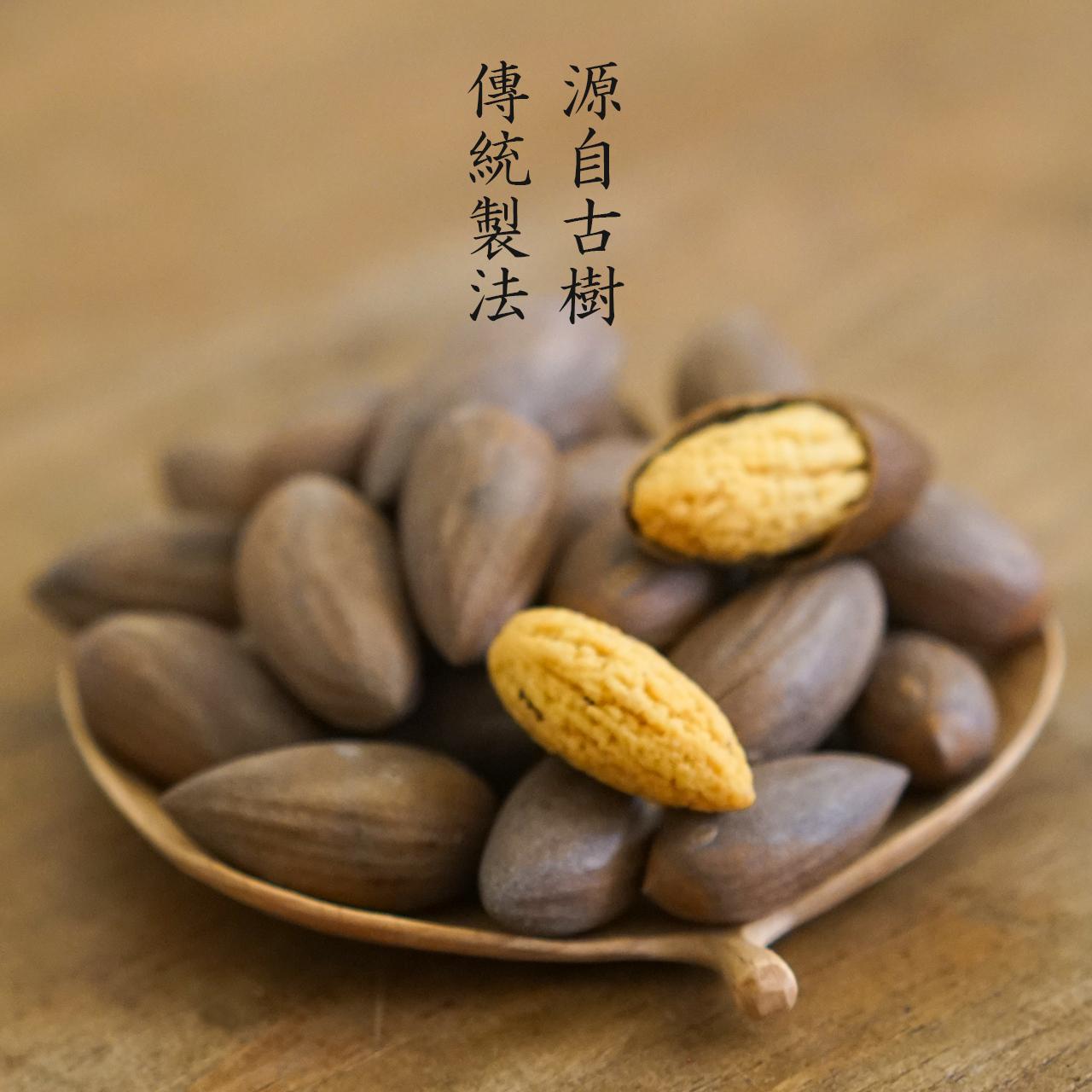 1斤5袋 2017新货坚果特产诸暨枫桥香榧 特级 香榧子500g包邮袋装