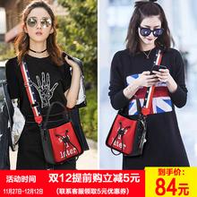包包2017新款拼色水桶包女韩版百搭时尚单肩手提斜挎包宽肩带女包