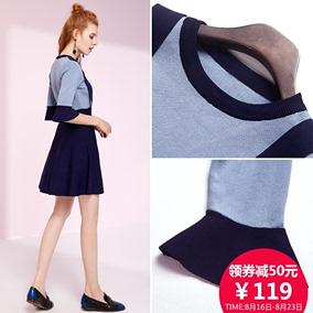 气质针织连衣裙2017秋装新款女装韩版修身拼接七分袖假两件背带裙