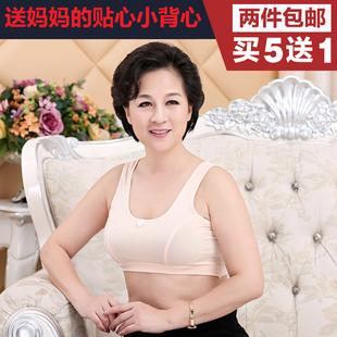 夏季中老年人女纯棉无钢圈内衣大码全棉老人背心式文胸妈妈装胸罩