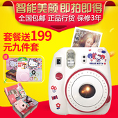 hello kitty套餐含立得相纸一次成像相机新品 富士mini8 Fujifilm