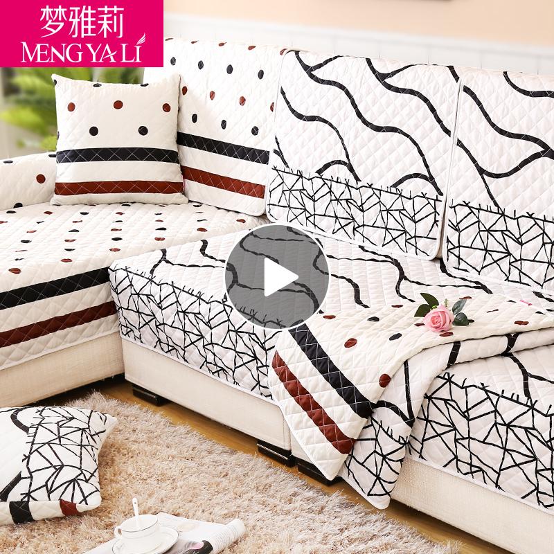 四季防滑布艺沙发坐垫子巾套罩夏季简约现代通用全盖全包欧式万能