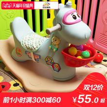 摇摇马木马儿童摇马1-2周岁带音乐塑料小摇椅宝宝玩具婴儿摇摇车