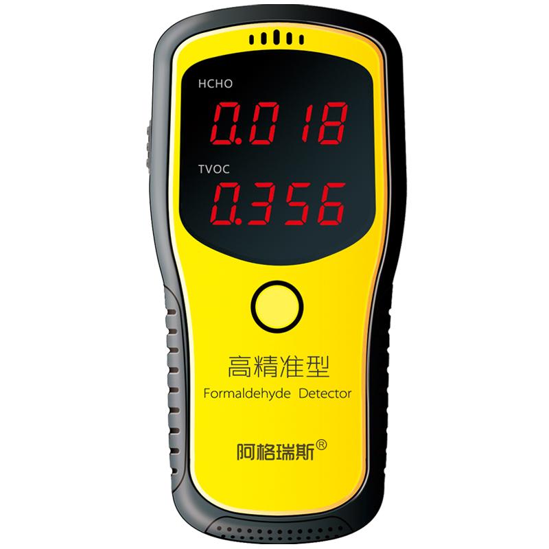 家用测甲醛室内空气质量自监测试仪