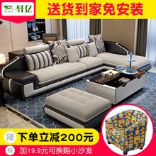 轩亿布艺沙发组合现代简约大小户型客厅家具贵妃转角整装皮布沙发