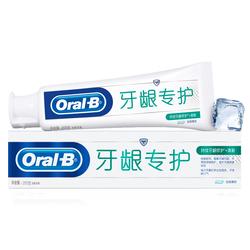 欧乐B美国进口牙膏