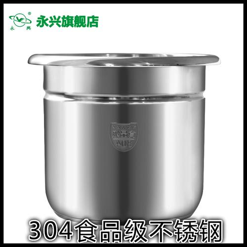 永兴DYG-50AFW-100 电炖锅12L大容量304不锈钢陶瓷隔水炖盅炖柠檬