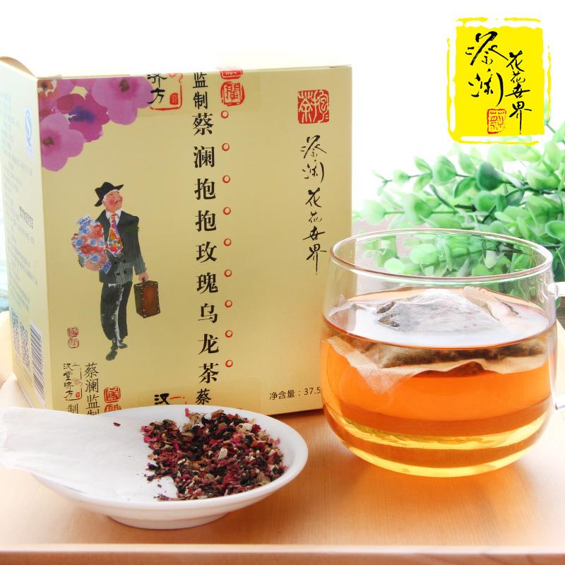 茶叶 茶包人参乌龙茶 包 15 2.5g 玫瑰茶浓香型抱抱盒仔茶 蔡澜监制