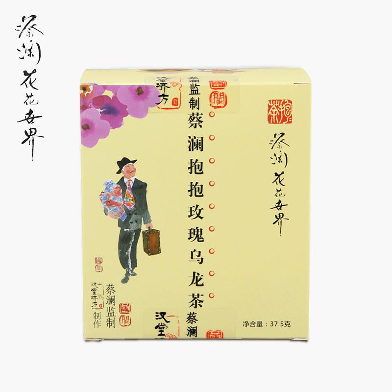 茶叶茶包人参乌龙茶包152.5g玫瑰茶浓香型抱抱盒仔茶蔡澜监制