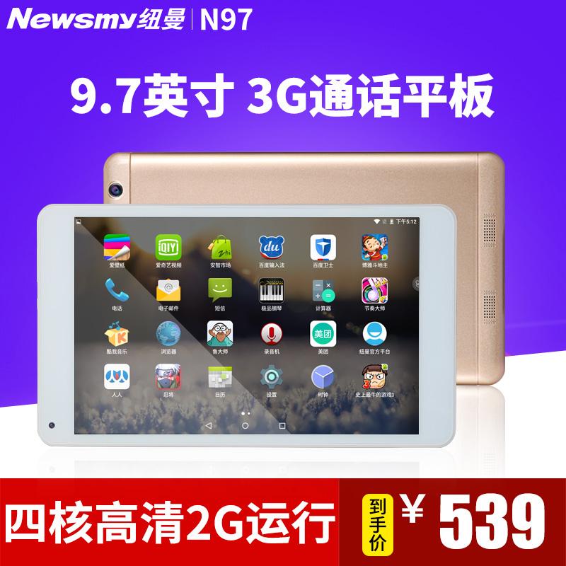 纽曼 N97 WIFI 16GB 9.7英寸高清四核安卓系统平板手机平板电脑
