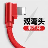 鑫盾苹果数据线iPhone6充电线器6s六8p弯头7plus加长X手机5s快充5