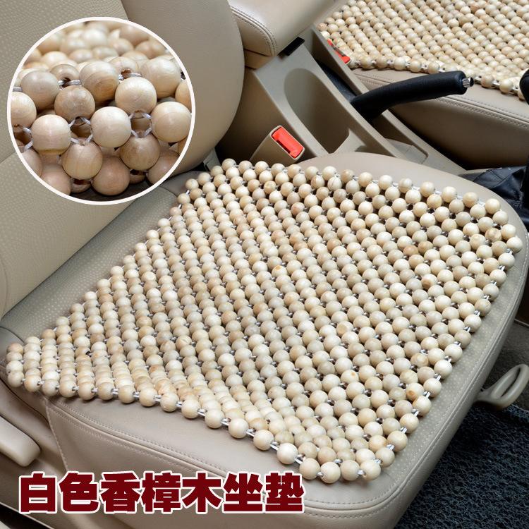 轿车汽车座垫办公夏天凉席透气夏季珠子单片垫木靠背椅垫