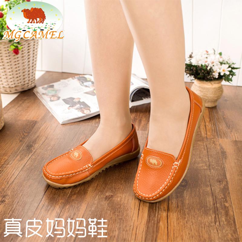 豆豆舒適休閑鞋淺口鞋女平單鞋防滑坡跟懶人 媽媽鞋
