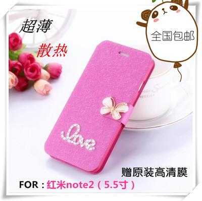 红米note2手机套 小米红米note2翻盖式皮套新款5.5寸保护超薄外壳