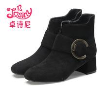 卓诗尼冬靴2017新款短靴女粗跟方头中跟加绒磨砂皮靴子196721416图片