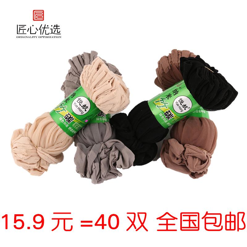 水晶短袜肉色丝袜薄款防勾丝透明隐形夏季