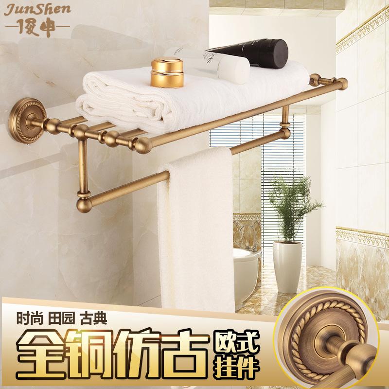 欧式浴巾架全铜仿古毛巾架复古田园风格置物架浴室五金卫浴挂件