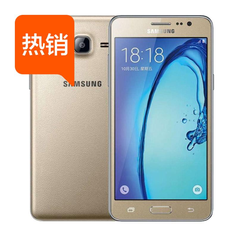 全网通手机 ON7 G6000 SM 三星 Samsung 送礼包 现货速发
