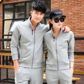 情侣运动套装春秋季男士跑步运动服套装女款长袖休闲修身运动套装