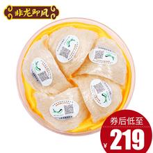 非龙即凤燕窝正品 金丝燕初季燕盏 印尼进口孕妇营养滋补品 10克