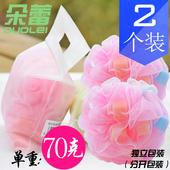朵蕾大号70克沐浴球沐浴花成人洗澡球洗浴球浴花 直径15cm 2个装