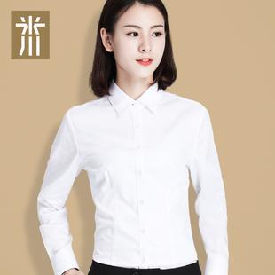 米川2017秋季新款白衬衫女装长袖职业正装宽松工装打底V领衬衣OL