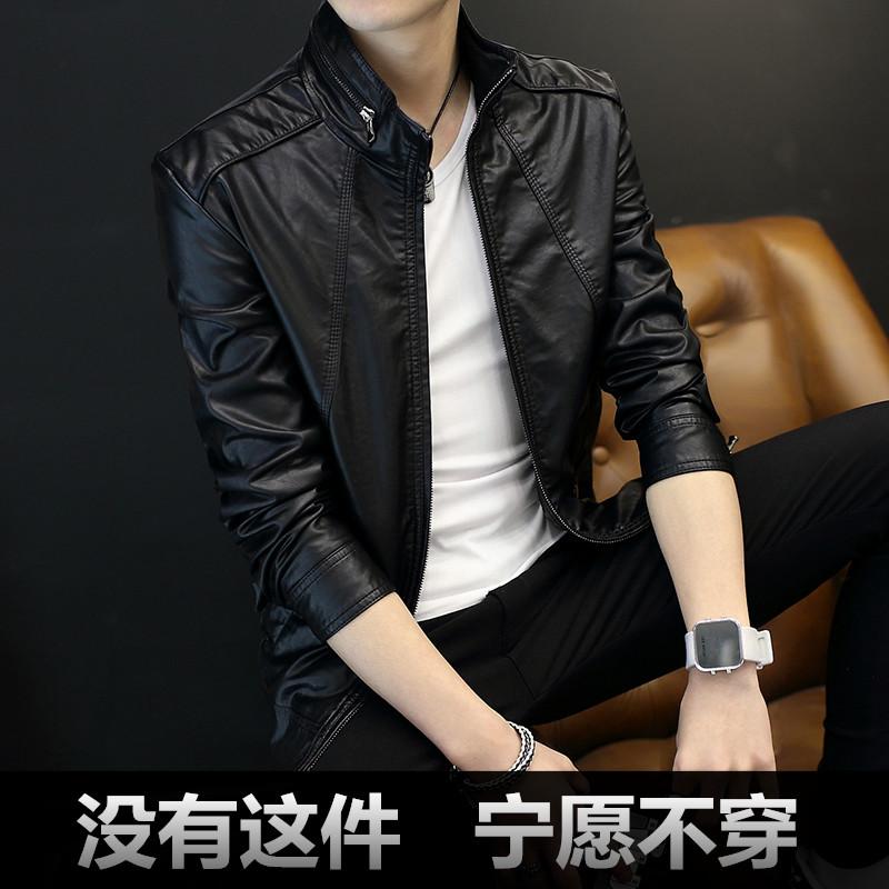 春季男士皮衣韩版修身短款皮夹克男机车PU夹克青年立领薄款外套潮