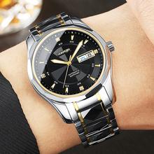 冠琴手表男士手表全自动精钢防水机械表钨钢手表商务潮流休闲男表