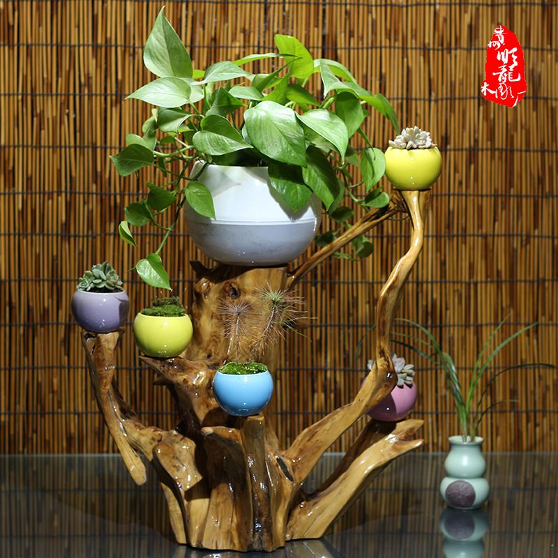 天然创意树根实木风化木根雕底座多肉植物盆景花架底座根雕凳子