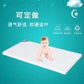 睿宝婴儿床垫天然椰棕儿童床垫宝宝冬夏两用床垫幼儿园定做棉棕垫