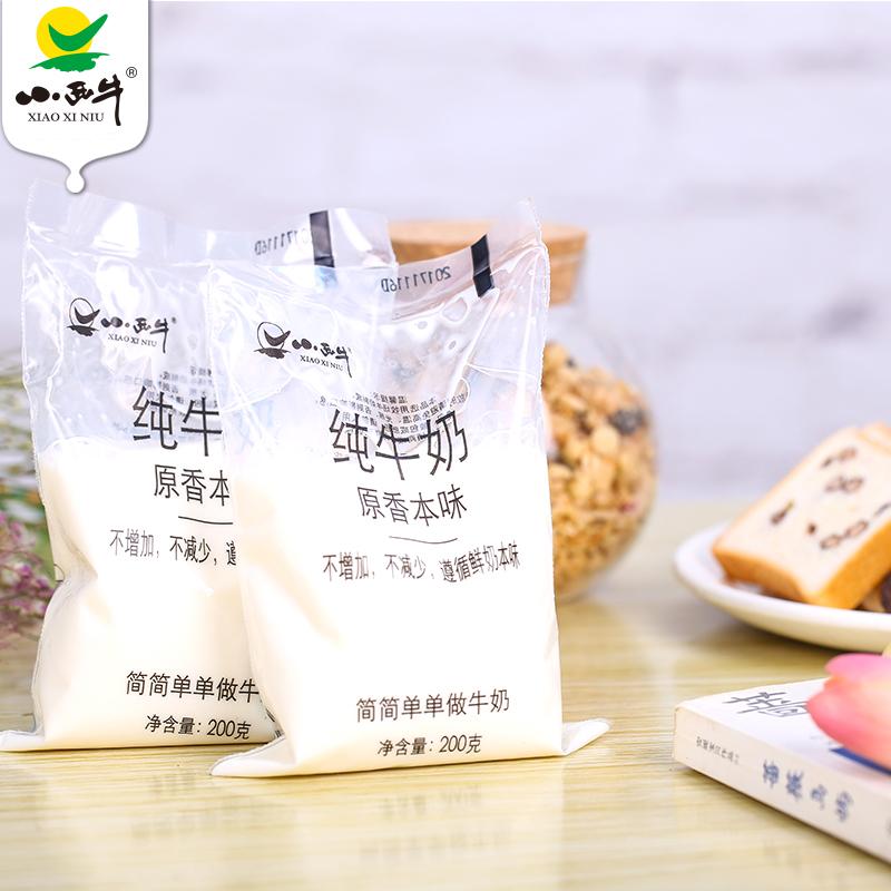小西牛 青海原生纯牛奶全脂牛奶透明枕网红奶新鲜牛奶200g*16袋