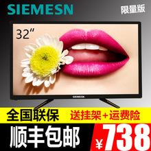 65平板智能网络 特价 电视机32寸平板17